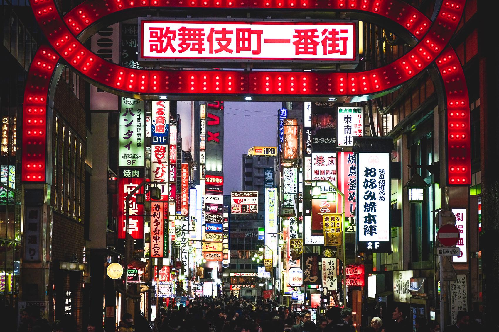 Tokyo Guide-20-2
