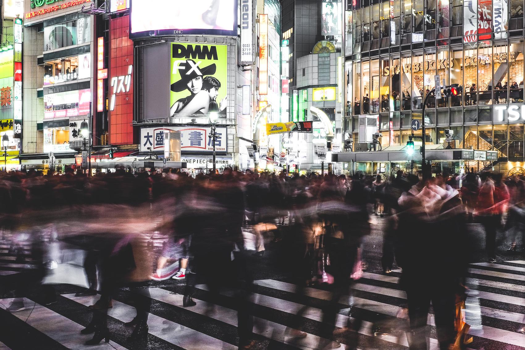 Tokyo Guide-23-2