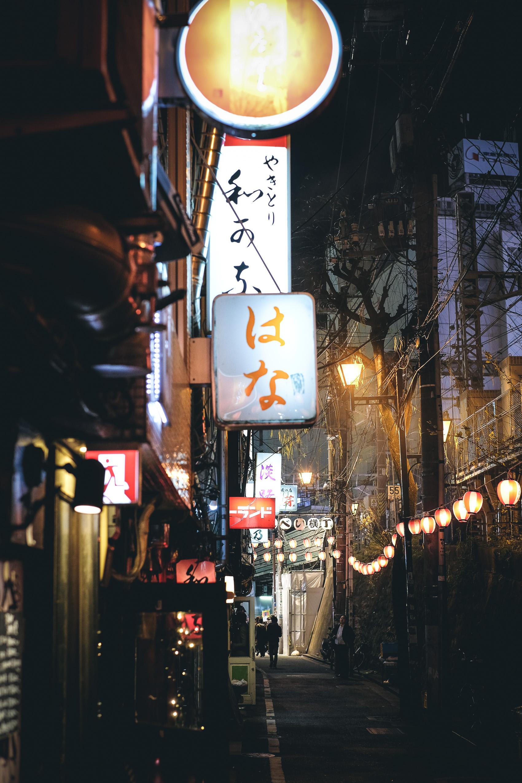 Tokyo Guide-7